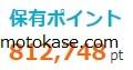 i2ipoint-point07motokase