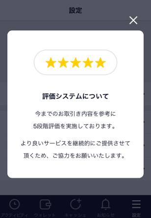 cash_hyouka