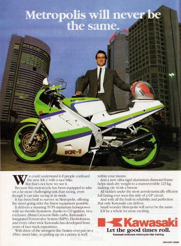 1988-Kawasaki-KR-1