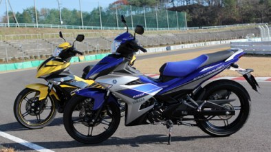 2015 Yamaha Exciter RC 150 Is This The 150LC UPDATED