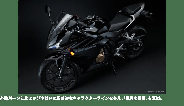 2016-CBR400R-Japan