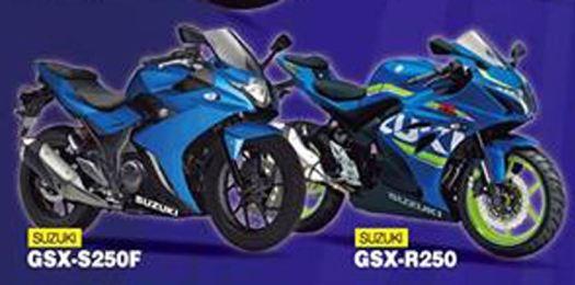 gsx_r250
