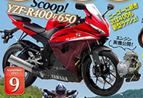 yzf-r400
