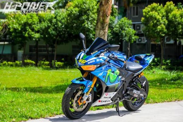 R25 Blue Movistar Chrome 2