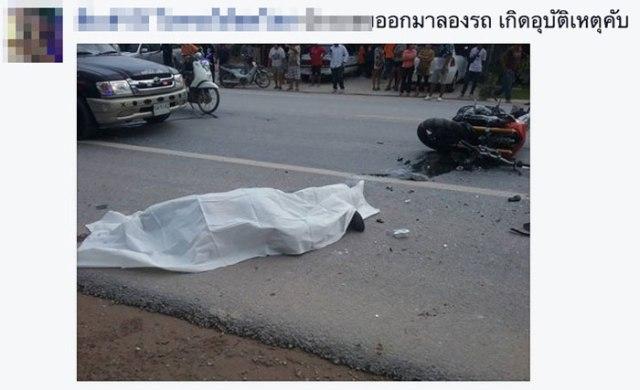 Yamaha-MT-09-owner-dead