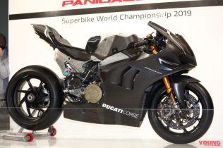 Ducati Panigale V4R (3)