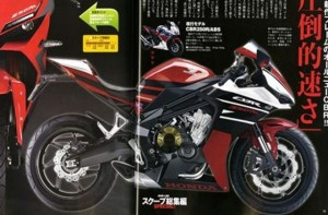 Honda CBR350RR renderan Young Machine