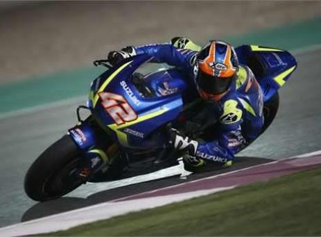 alex-rins-cleared-for-racing-at-argentinian-gp.jpg