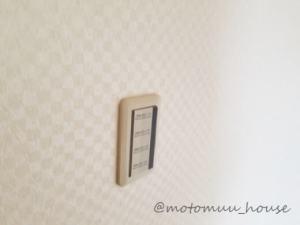 上棟50日目和室スイッチと壁紙