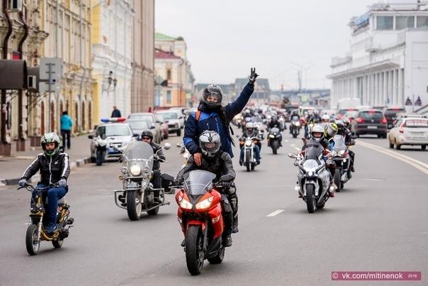 Открытие мотосезона в Нижнем Новгороде