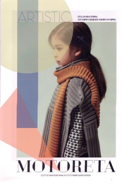 MOTORETA-milk-magazine-02