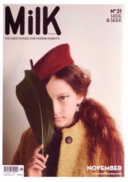 MOTORETA-milk-magazine-front page