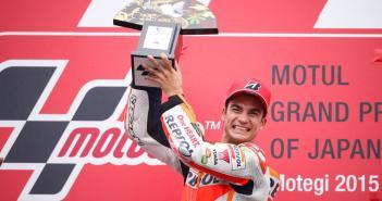MotoGP van Japan 2015