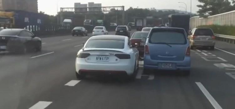 Motor Mais