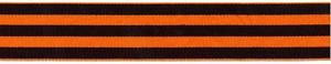 Ordensband in Schwarz-Orange, den Farben des St. Georgs-Ordens