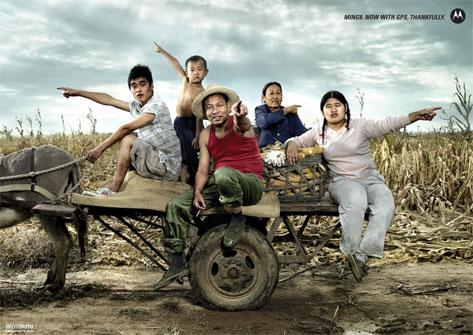 Campanha Motorola Ming8