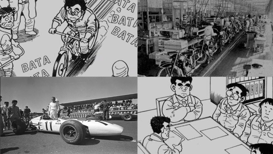 Honda Origins