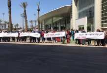 احتجاج عمال سيما موتورز و شركات مجمع طحكوت