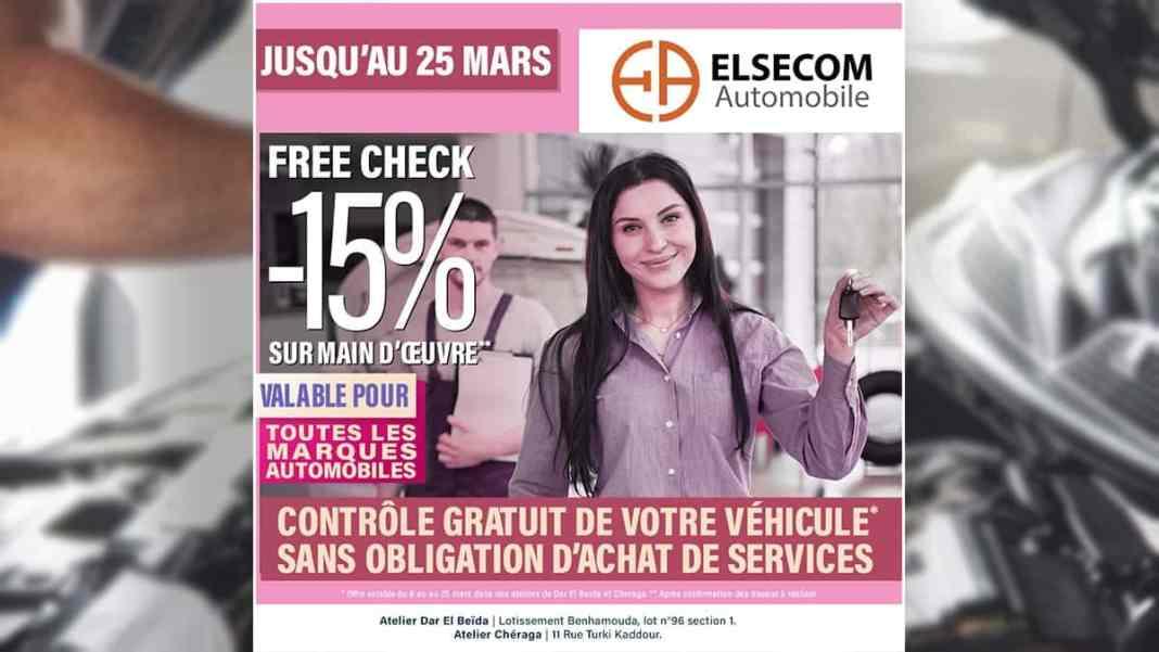Elsecom Automobile