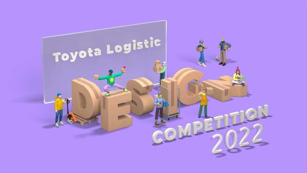 Toyota Logistic Design 2022
