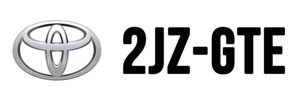 Toyota 2JZ-GTE - image