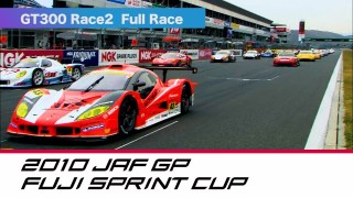 2010 JAF GP FUJI SPRINT CUP GT300 Race2