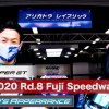 2020 AUTOBACS SUPER GT Round8  たかのこのホテル FUJI GT300km RACE  ALL Drivers Appearance