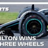 Lewis Hamilton Wins On 3 Wheels! F1 #Shorts