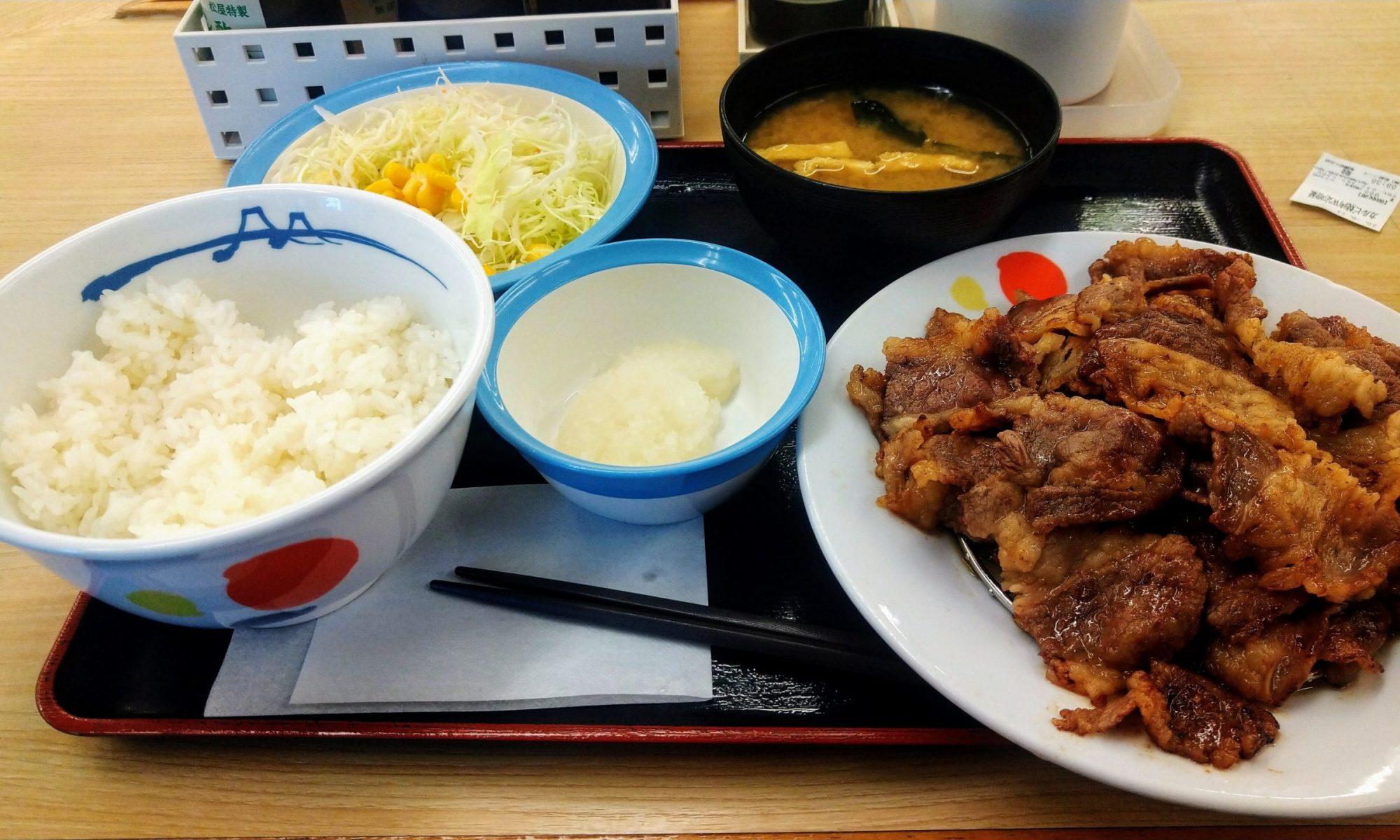 松屋カルビ焼肉W定食お肉1.3倍