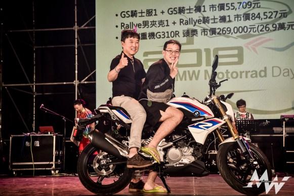 BMW Motorrad Days 2019_Night_-37