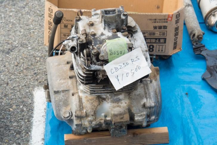 初期型は僕と同い年のCB250RSのエンジン