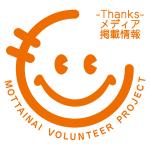 mvp_logo_media