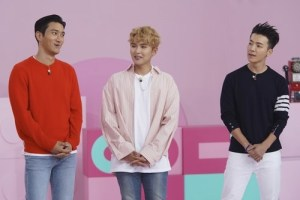'Idol Room' 15 Years Super Junior Completely Starred… Achievement + entertainment