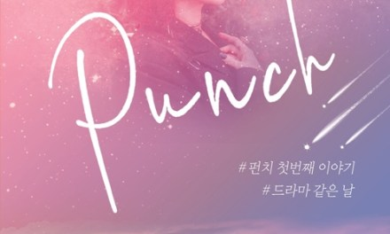 Punch to Hold first national tour concert 'A Day like Drama'