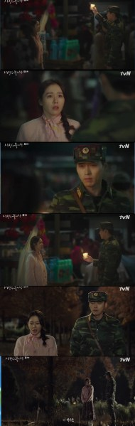 """'Crash Landing On You' Hyun-bin confessed Son Ye-jin that """"I have a woman who promised marriage."""""""