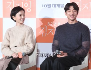 """Gong Yoo & Jung Yumi, already in the 4th """"Wonderland""""… The perfect combination"""