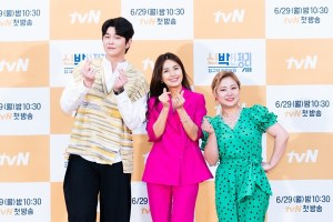 """""""From stuff to life""""… Shin Aera, Park Na-rae, Yoon Kyun-sang,'Great Cleaning' counseling at every corner of the house [MK site]"""