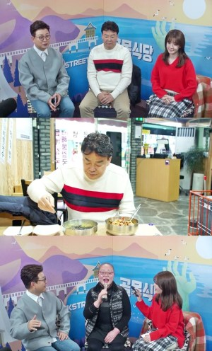 'Alley Restaurant' Pohang Gumtlo alley episode first broadcast, stop shooting with COVID-19'Ultimate situation'