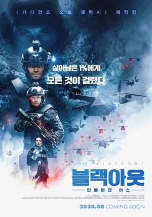 'Blackout: Invasion Earth', hot from trailer