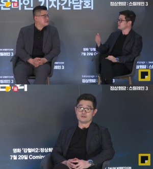 """Head of Kakao Page """"Talking about 10 years of history with Yang Woo-seok… the level of inter-Korean talk is high"""