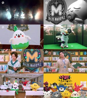 'My dream is Ryan' MV released... Full of charms of the clay spoon mascot