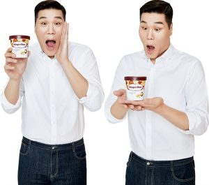 Seo Jang-hoon becomes the advertise model of Ice Cream... Häagen-Dazs model selected