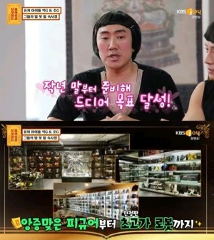 """'Ask Anything' Lee Sang-hoon """"200 Million Figure Museum...I just paid only 2.5 million won for rental, while it has yet to open due to the  Covid-19"""""""