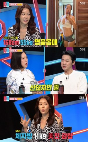 """'Same Bed, Different Dreams 2: You Are My Destiny' Ahn Sun-young """"I was shocked by my husband, who said I look like a pig...I lost 11kg"""""""