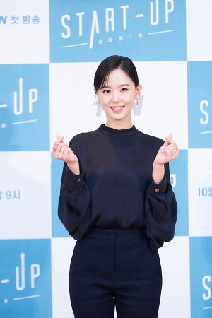 """'Startup' Kang Han-na """" I think short hair would suit well to Won In-jae... I cut it without hesitation."""""""