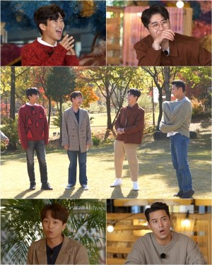 Lim Young-woong X Youngtak X Lee Chan-won X Jang Min-ho held the Pong Festival at PPONG School...Who is the guest?