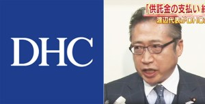 DHC Chairman of Japanese Cosmetics left another provocative remark targeting at Koreans