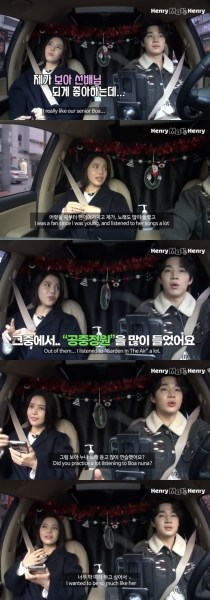 """Mamamoo Solar """"I've been a big fan of BoA since my childhood... My favorite song is 'Public Garden' ('Henry at Work')"""