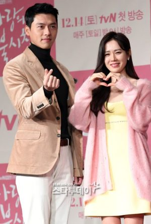 """Hyun Bin and Son Ye-jin, admitted to dating... """"I hope this couple marry"""" cheering [General]"""