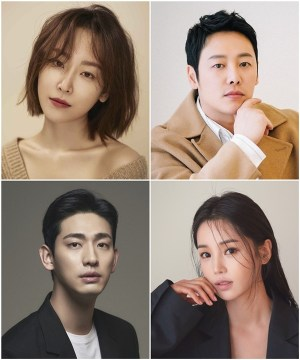 'You are my spring' Seo Hyun-jin, Kim Dong-wook, Yoon Park, and Nam Gyu-ri released actors